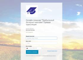 webinar.i-akademia.ru