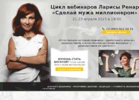 webinar.lifeacademy.ru