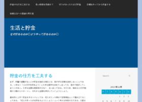 webincomes.net