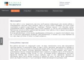 webinfo.hol.es
