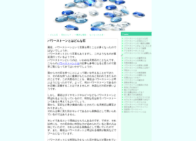 webinfront.net