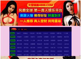 webinky.com
