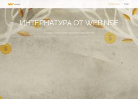 webinse.com