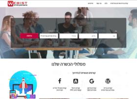 webist.co.il