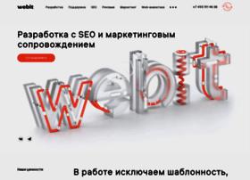 webit.ru