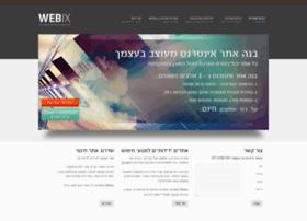 webix.co.il
