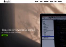 webkab.ru