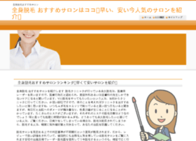 webkatalog-verzeichnis.com