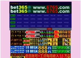 webkeens.com