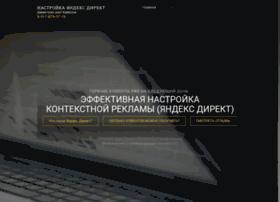 webkep.ru
