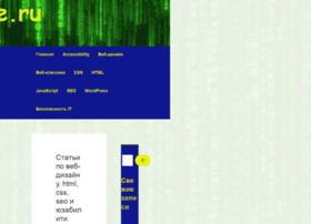 webknowledge.ru