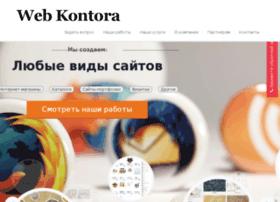webkontora.biz