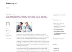 webkrona.ru