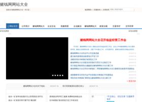 webkure.com