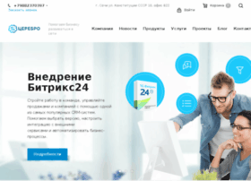 webkuznica.com