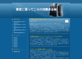 weblappiac.net