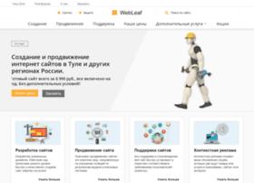 webleaf.ru