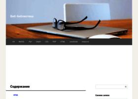 weblibrary.biz