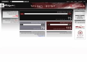 webline.co.il