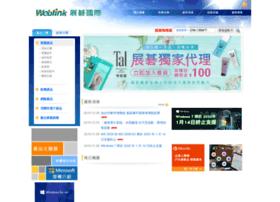 weblink.com.tw