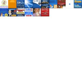 weblinkexchange.ownpeg.com