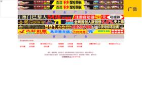 weblinksarchives.com