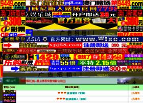 weblinksbox.com