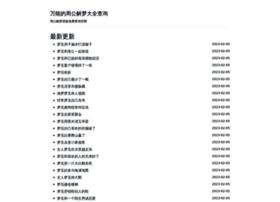 weblog-school.com