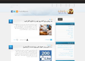 weblog.4jok.com