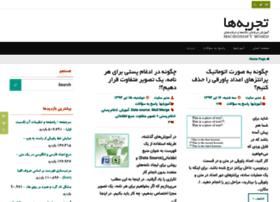 weblog.aleyaasin.ir