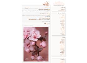 weblog.alvanweb.com