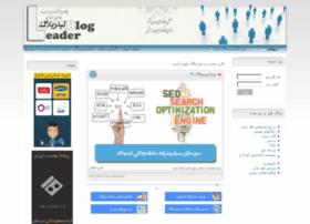 weblog.shia-leaders.com