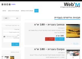 webm.co.il