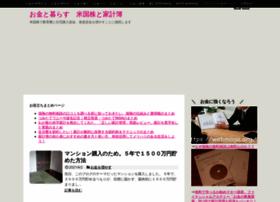 webmaga.org