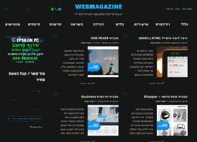 webmagazine.co.il