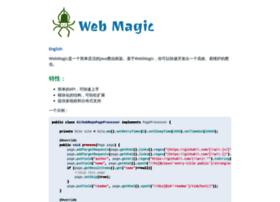 webmagic.io