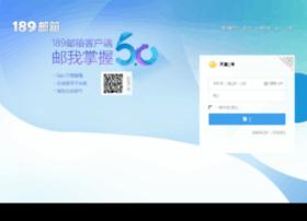 webmail.189.cn
