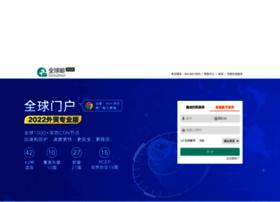 webmail.300.cn