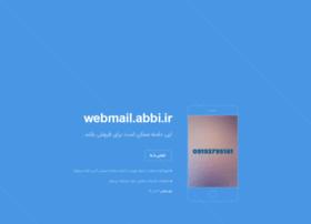 webmail.abbi.ir