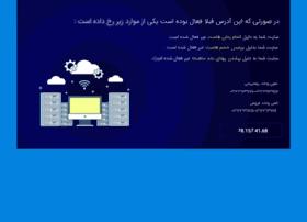 webmail.adak-projectors.com