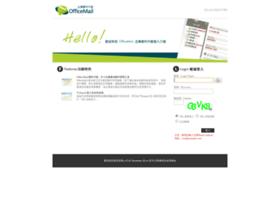 webmail.apol.com.tw