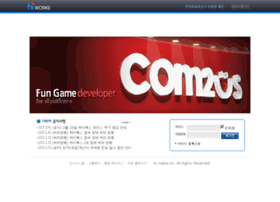 webmail.com2us.com