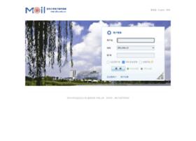 webmail.dhu.edu.cn