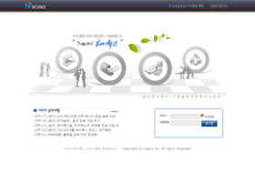 webmail.dmac.co.kr