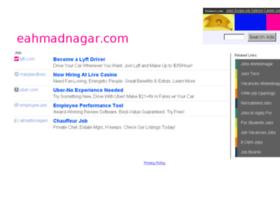 webmail.eahmadnagar.com