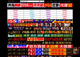 webmail.epcac.com