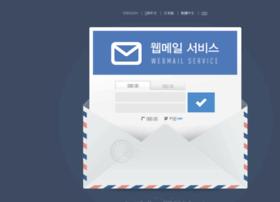 webmail.goldocean.co.kr
