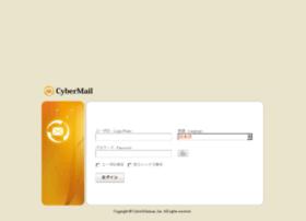 webmail.knt.co.jp