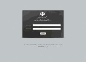 webmail.mailkar.ir