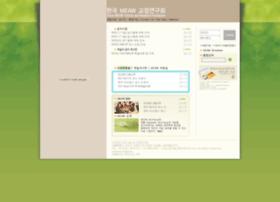webmail.meaw.com